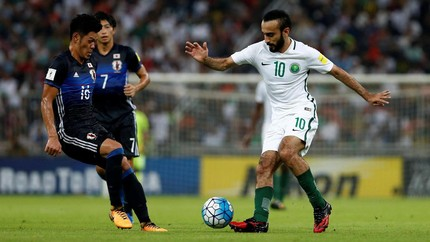Arab Saudi Ingin Hapus Kesan Negara Penggembira