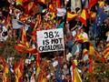Hakim Spanyol Perintahkan Penahanan Pemimpin Catalonia