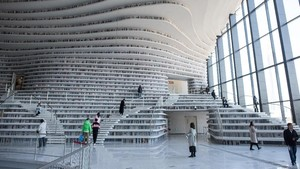 FOTO: Terpancing Datang ke Perpustakaan Cantik di China