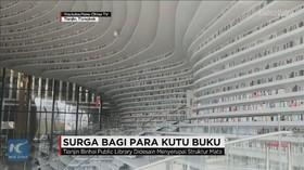 Perpustakaan Kekinian Ala Tiongkok