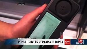 VIDEO: Berkenalan dengan Ponsel Pintar Pertama di Dunia