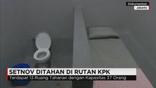 Setya Novanto Ditahan di Rutan Cabang KPK