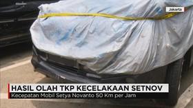 Hasil Olah TKP Kecelakaan Setya Novanto