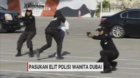 Pasukan Pengaman Wanita untuk Tamu-Tamu VIP Dubai