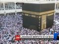 VIDEO: Jemaah Dilarang Berfoto di Kakbah