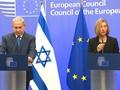 VIDEO: Uni Eropa Tolak Pengakuan Yerusalem Ibu Kota Israel