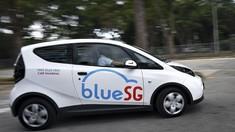 FOTO: Singapura Rilis Program 'Nebeng' Mobil Listrik