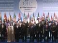 Dunia Muslim Deklarasikan Yerusalem Timur Ibu Kota Palestina