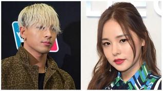 Cerita di Balik Gaun Pengantin Ikonik Istri Taeyang BigBang