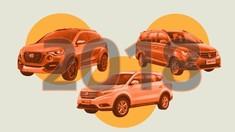 5 Mobil 'Hot' yang Bakal Meluncur di 2018