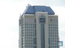 Bank Mandiri Angkat Direksi Baru Dari BNI, BSM dan BRI