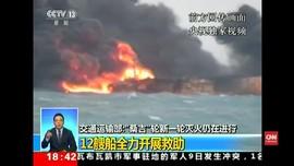 VIDEO: 31 ABK Kapal Tanker Iran Masih Hilang