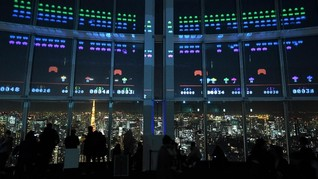5 Tempat Menikmati Malam di Tokyo