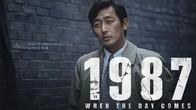 Ulasan Film: '1987: When the Day Comes'