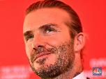 Perusahaan Milik David Beckham Masuk Bursa, Valuasi Rp 775 M