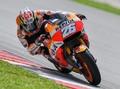 Dani Pedrosa Punya Kenangan Buruk di MotoGP Jepang