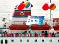 Ada Karaoke dan Es Krim di Kapal Olimpiade Korea Utara