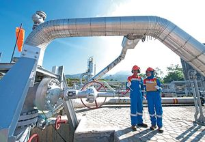 Produksi Gas Turun, Pertamina: Banyak Lapangan Tua