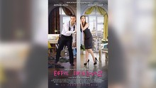 Ulasan Film: 'Eiffel I'm in Love 2'