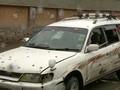 VIDEO: Bom Bunuh Diri Dekat Markas NATO di Afghanistan