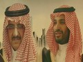 VIDEO: Reformasi Raja Salman, Figur Tua Diganti Anak Muda
