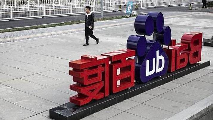 Baidu tengah mengincar pendanaan untuk mengakuisisi perusahaan teknologi finansial (fintech) yang sudah mapan di China.