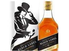 Botol Wiski Johnnie Walker Kedatangan Jane Walker