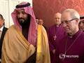 VIDEO: Putra Mahkota Saudi Bertemu Kepala Gereja Anglikan