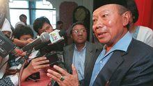 Guru Besar UI dan Sandiaga Uno Kenang Jasa Probosutedjo