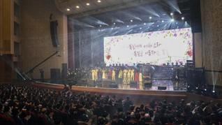 FOTO: Kim Jong Un Menonton Konser K-Pop di Pyongyang