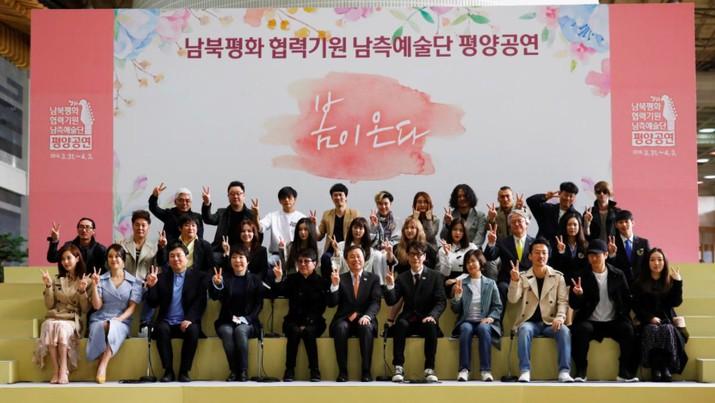 Artis-artis ini diduga jemaat dari Gereja Yesus Shincheonji, episentrum corona di Daegu.
