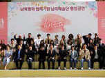 Kim Jong Un Nikmati Penampilan Bintang-bintang Kpop
