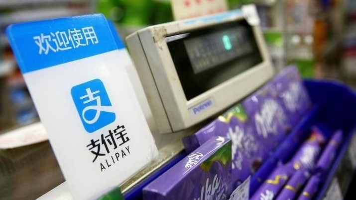 Ant Financial masih terafiliasi dengan Alibaba Grup dan memiliki produk bernama Alipay.