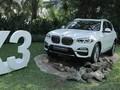 BMW Indonesia Berharap dengan Penjualan Seri X