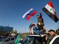 Suriah Anggap Serangan Udara AS sebagai Agresi