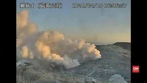 VIDEO: Gunung Io di Jepang  Meletus Setelah 250 Tahun