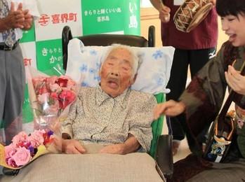 Manusia Tertua di Dunia Wafat Pada Usia 117 Tahun