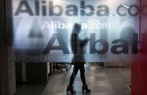 Alibaba Kejar Penjualan Rp 384 T Dalam Sehari, Caranya?