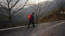 Konsep Wisata Ramah Lingkungan di Xianju
