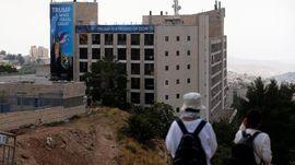 Kedutaan AS di Yerusalem, Gedung Pemecah Belah Timur Tengah