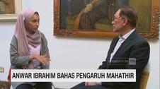 Anwar Ibrahim Bahas Pengaruh Mahathir