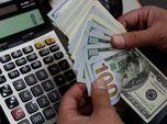 Pukul 13:00 WIB: Rupiah Menguat 0,22% ke Rp 14.355/US$