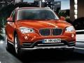Cara Deteksi 'Recall' Mobil BMW di Indonesia