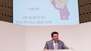 Dubes RI di Korea Sebut Indonesia Magnet Digital Nomad