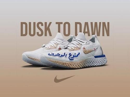 Ramadan, Nike Rilis Sneakers dengan Tulisan Bahasa Arab
