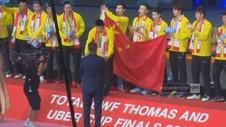 Tiongkok Rebut Gelar Juara Piala Thomas 2018