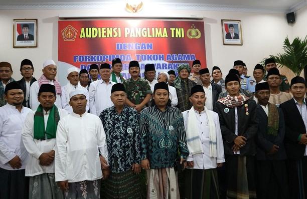 Panglima TNI Silaturahmi dengan Forkopimda dan Tokoh Agama DIY