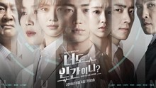 Situs Streaming Online Nonton Drama dan Film Korea Gratis