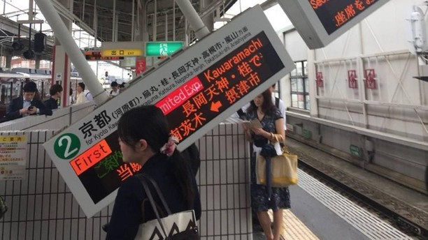 Berita Heboh: Komjen Iriawan Pj Gubernur, Gempa Guncang Osaka