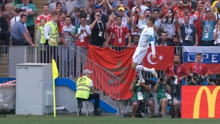 VIDEO: Highlights Babak Pertama Portugal vs Maroko